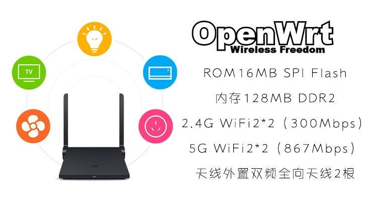 小米路由器 mini(r1cm) 刷机openwrt教程,引导帖子